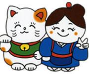 岐阜関市の祭りを活性化させよう