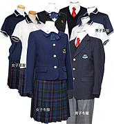 熊本中央女子高等学校