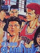 岐阜北高校バスケットボール部