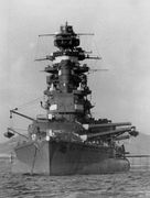 戦艦「陸奥」