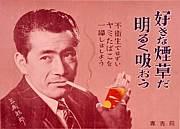煙草が値下げされたら禁煙