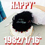 1982年1月16日生まれ