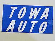 TOWA AUTO
