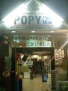 埼玉ポピーを愛してやまない人達