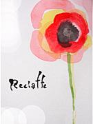 Reciaffe -Vintage Style & Bar-