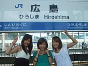 関西へ行こう!FANTASTIC STORY