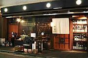 鐵玄 肉匠 渋谷店