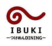IBUKIーつけめんDINING-イブキ