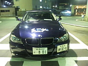 ゚*。・゚゚関屋の車学..*゚
