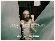 ロイ・アンダーソン