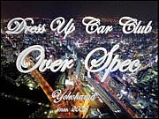 CLUB OverSpec