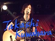 桑原勇志〜TAKASHI KUWAHARA〜
