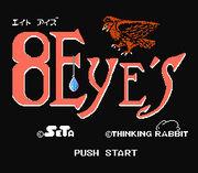 8 eye's - エイトアイズ