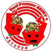 RedPepperGirls/RPA/赤唐辛子軍