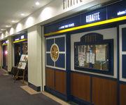 Café & bar  GIRAFFE