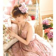 ♪ Beautiful Amulet ♪