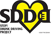 STOP! DRUNK DRIVING PROJECT