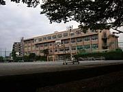 八王子市立大和田小 平成14年卒