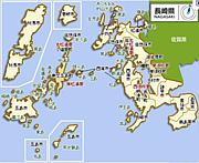 長崎県にUターンしてきました。