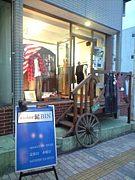 Atelier髭BIN