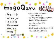 mogoQuru