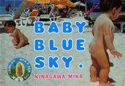 BABY BLUE SKY.