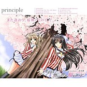 principle/Riryka(Angel Note)