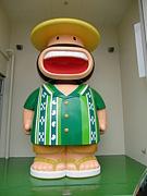 石垣島で愛ましょう。