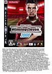 PS3 ウイニングイレブン2008