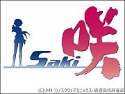 咲-saki- 清澄高校麻雀部