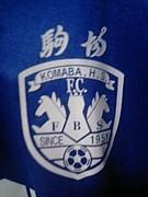 駒62サッカー部