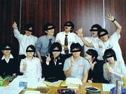 ☆2006年☆ ★大原実習生★