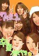 team☆tamu