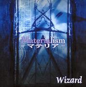 Materialism-マテリア-
