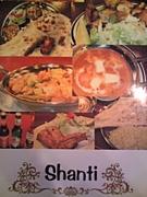 Shanti インド料理レストラン