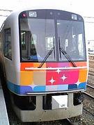 温泉鉄道一人旅