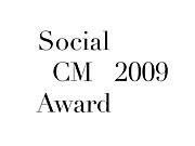 Social CM Award