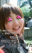 ♡きのこ LOVE♡