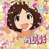ALIVE(アイドルマスター)