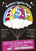 B.S.P-Bouyant Spirits Party-