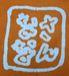 '07東京大学文科3類7組