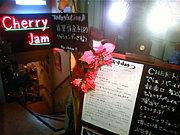 """""""CHERRY JAM"""""""
