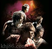 Fighter★☆SS501
