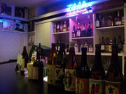故naughty bar ENT-とその王国