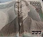 ちょwおまw慶應生(゚Д゚)ハァ?