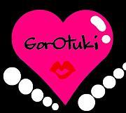 GorOtuki 屯の場