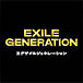 ☆EXILE GENERATION '10☆