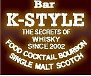 Bar K-STYLE (大阪/守口市)