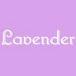 Lavender ラベンダー色