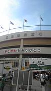 東京大学SLYLY!